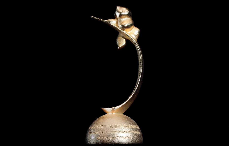 Gold Panda Animation Award Trophy
